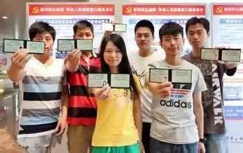 大学生展示驾照